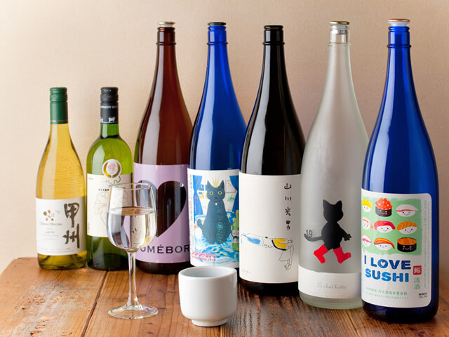 岡野 日本酒