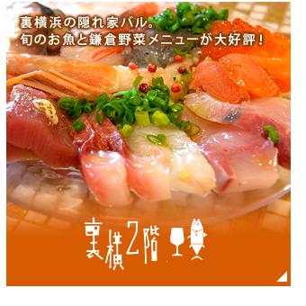 okano_banner