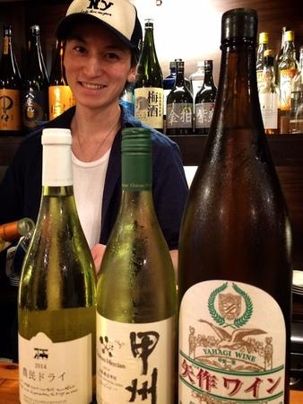直岡野国産ワイン+