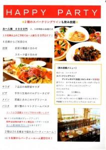 image1_35.JPG