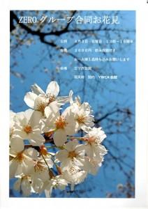 image1_45.JPG